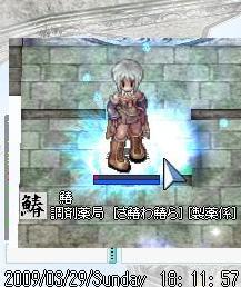 けみ2はっこー.jpg
